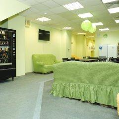 Гостиница Zakhodi Hostel Na Belorusskoy в Москве 4 отзыва об отеле, цены и фото номеров - забронировать гостиницу Zakhodi Hostel Na Belorusskoy онлайн Москва развлечения