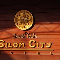 Отель Silom City развлечения