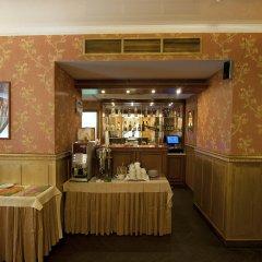 Отель Меблированные комнаты Золотой Колос Москва гостиничный бар