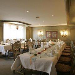 Отель Steichele Hotel & Weinrestaurant Германия, Нюрнберг - отзывы, цены и фото номеров - забронировать отель Steichele Hotel & Weinrestaurant онлайн помещение для мероприятий