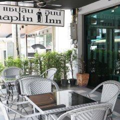 Отель Chaplin Inn Паттайя питание