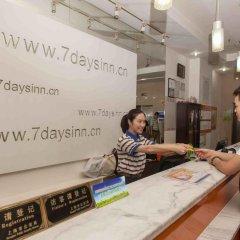 Отель 7 Days Inn Beijing Jiaohuachang Subway Station Xizhihe Branch Китай, Пекин - отзывы, цены и фото номеров - забронировать отель 7 Days Inn Beijing Jiaohuachang Subway Station Xizhihe Branch онлайн интерьер отеля