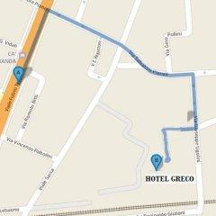 Отель Greco Италия, Милан - 1 отзыв об отеле, цены и фото номеров - забронировать отель Greco онлайн