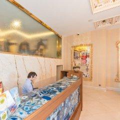 The Pera Hill Турция, Стамбул - 4 отзыва об отеле, цены и фото номеров - забронировать отель The Pera Hill онлайн детские мероприятия