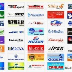 Yucesan Hotel Турция, Аланья - отзывы, цены и фото номеров - забронировать отель Yucesan Hotel онлайн парковка