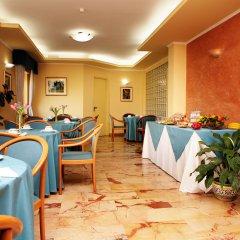Отель Iside Италия, Помпеи - отзывы, цены и фото номеров - забронировать отель Iside онлайн помещение для мероприятий