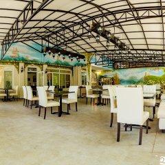 Парк-отель ДжазЛоо питание фото 2