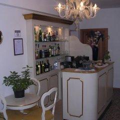 Il Mercante Di Venezia Hotel гостиничный бар