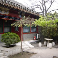 Отель Lu Song Yuan Китай, Пекин - отзывы, цены и фото номеров - забронировать отель Lu Song Yuan онлайн фото 12