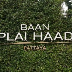 Отель Baan Plai Haad Beachfront Condominium Паттайя спа