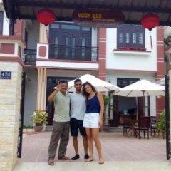 Отель Countryside Garden Homestay Хойан помещение для мероприятий фото 2