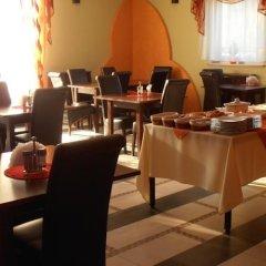 Отель Villa Ramzes питание фото 3