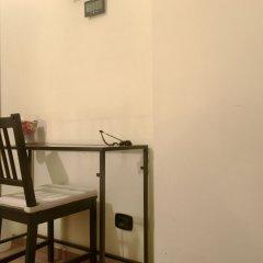 Отель Avec Moi Roma удобства в номере