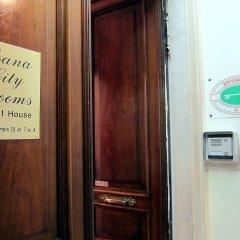 Отель Soana City Rooms Генуя сейф в номере