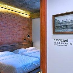 Siam Plug In The Gallery Hostel Бангкок фото 15