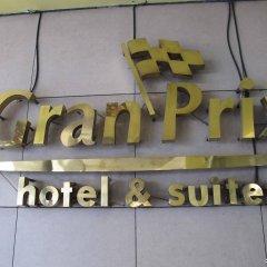Отель Gran Prix Hotel & Suites Cebu Филиппины, Себу - отзывы, цены и фото номеров - забронировать отель Gran Prix Hotel & Suites Cebu онлайн детские мероприятия