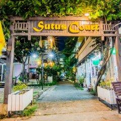 Отель Sutus Court 1 Паттайя питание