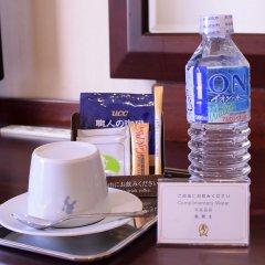 Отель Nishitetsu Grand Фукуока удобства в номере