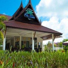 Отель P.S Hill Resort