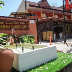 Отель Andaman Seaside Resort Пхукет фото 13