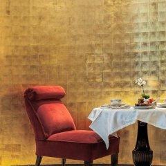Отель du Romancier Франция, Париж - отзывы, цены и фото номеров - забронировать отель du Romancier онлайн питание фото 3