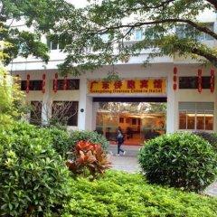 Отель Guangdong Oversea Chinese Hotel Китай, Гуанчжоу - отзывы, цены и фото номеров - забронировать отель Guangdong Oversea Chinese Hotel онлайн фото 4