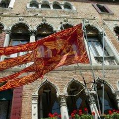 Hotel Al Sole развлечения фото 2