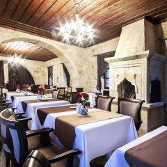 Отель Yunak Evleri - Special Class гостиничный бар