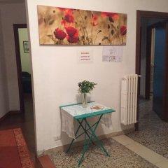 Отель Stairs of Trastevere интерьер отеля