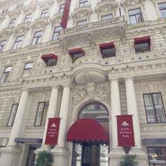 Отель Austria Trend Hotel Rathauspark Австрия, Вена - 11 отзывов об отеле, цены и фото номеров - забронировать отель Austria Trend Hotel Rathauspark онлайн фото 18