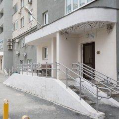 Апартаменты Apartment Etazhy Tokarey-Kraulya Екатеринбург