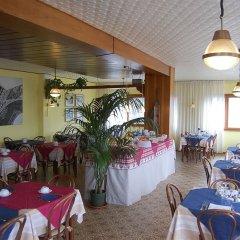 Hotel Rezia Киеза-ин-Вальмаленко питание фото 2