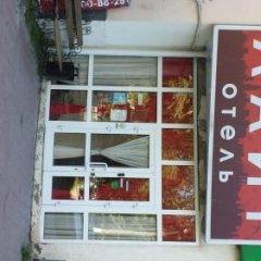 Гостиница Лайт Отель на Бебеля в Екатеринбурге 2 отзыва об отеле, цены и фото номеров - забронировать гостиницу Лайт Отель на Бебеля онлайн Екатеринбург развлечения