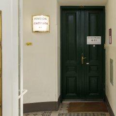 Отель Pension Stadthalle Вена интерьер отеля фото 3