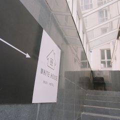 Мини-Отель White House удобства в номере фото 2