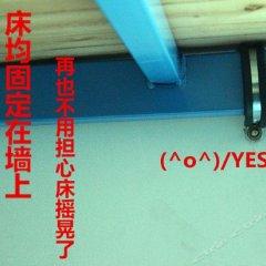 Zhixiangren Youth Hostel