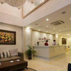 Отель Silk Queen Grand Hotel Вьетнам, Ханой - отзывы, цены и фото номеров - забронировать отель Silk Queen Grand Hotel онлайн интерьер отеля фото 2
