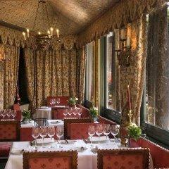 Отель Duc De Bourgogne Бельгия, Брюгге - отзывы, цены и фото номеров - забронировать отель Duc De Bourgogne онлайн питание фото 2