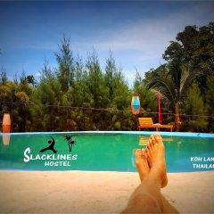Slacklines Hostel бассейн