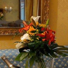 Отель Pensione Wildner Венеция интерьер отеля фото 3