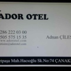 Troia Ador Pan Otel Турция, Канаккале - отзывы, цены и фото номеров - забронировать отель Troia Ador Pan Otel онлайн интерьер отеля фото 3
