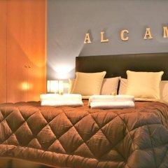 Отель Alcam Hercules комната для гостей фото 2
