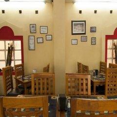 Hotel Arboledas Expo питание фото 2
