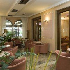 Hotel Vienna Ostenda спа фото 2