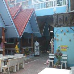 Отель Booncheun Resort питание фото 2