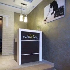 Мини-отель Марфино интерьер отеля