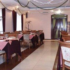 Гостиница Пан Отель Украина, Сумы - отзывы, цены и фото номеров - забронировать гостиницу Пан Отель онлайн питание