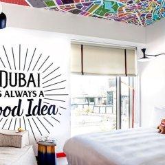 Отель Zabeel House Al Seef by Jumeirah детские мероприятия фото 2