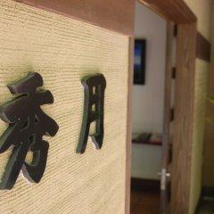 Отель SHUGETSU Минамиогуни интерьер отеля фото 2