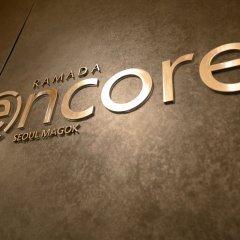 Отель Ramada Encore Seoul Magok спа